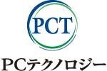 PCテクノロジー株式会社