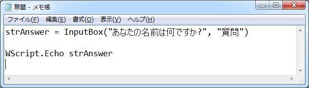VBScript